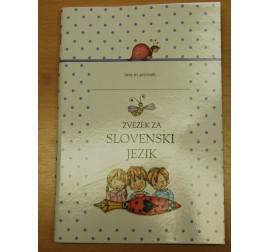 Črtast zvezek za Slovenščino