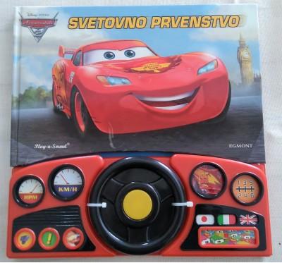 Avtomobili - Svetovno prvenstvo